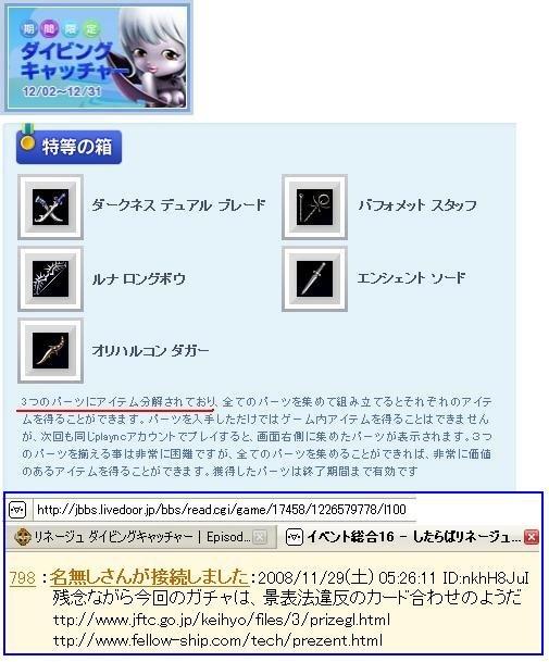 20081129-1-005.jpg