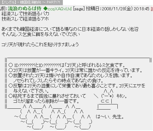 20081130-1-003.jpg