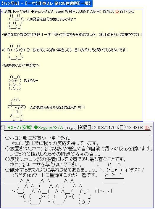 20081130-1-0041.jpg