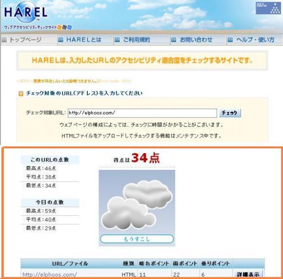 20081215-1-01.jpg