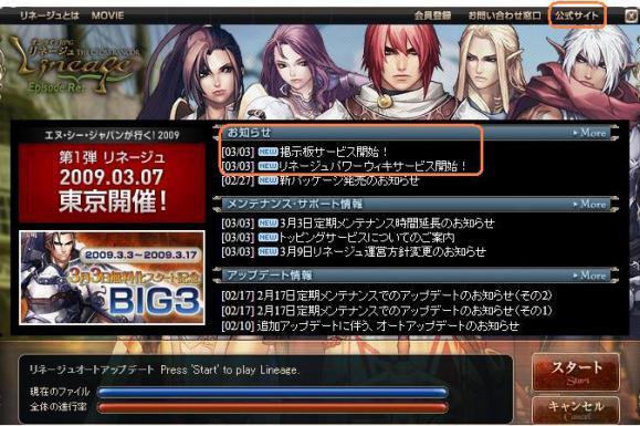 2009-0303-1-04.jpg