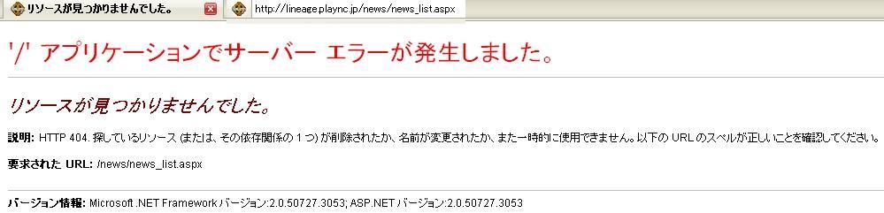 2009-0303-1-05.jpg