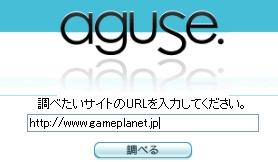 20090112-1-001.jpg