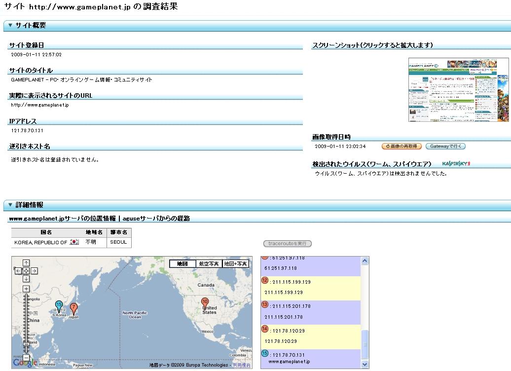 20090112-1-002.jpg