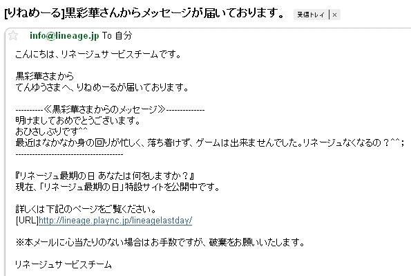 20090113-1-001.jpg