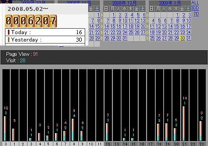 20090131-1-03.jpg