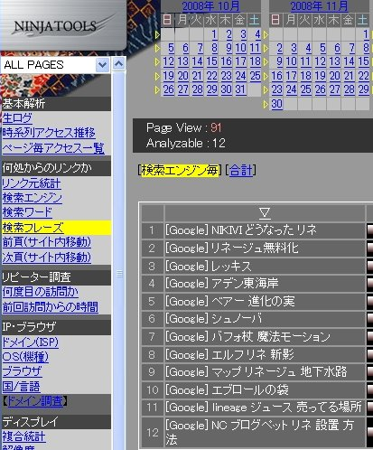 20090131-1-04.jpg