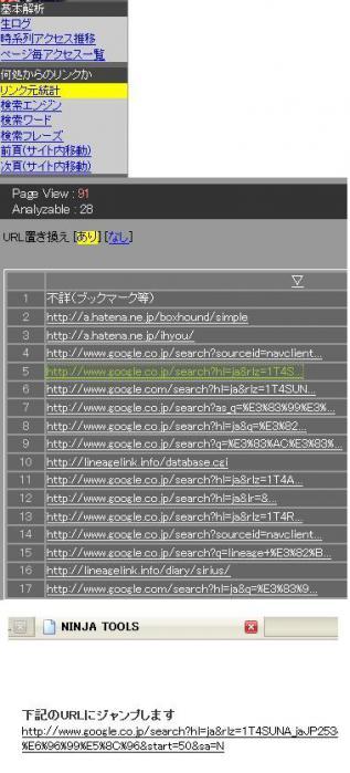 20090131-1-06.jpg
