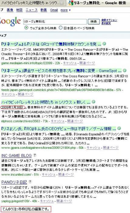 20090131-1-08.jpg