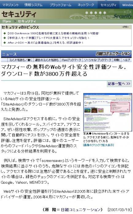 20090131-1-11.jpg
