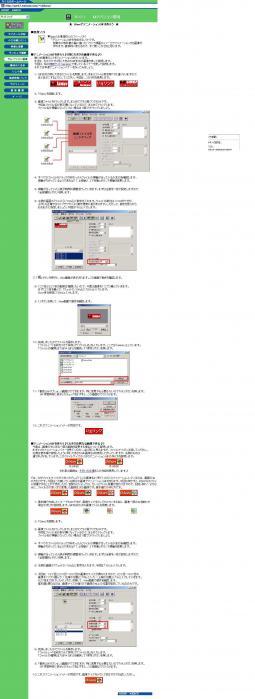 20090309-1-001.jpg