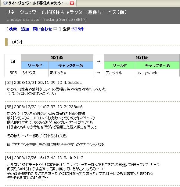 20090310-1-003.jpg