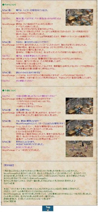 20090315-1-002aden3.jpg