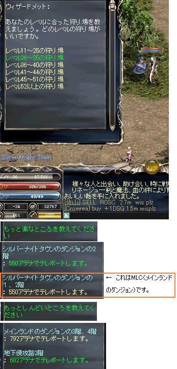 20090415-1-001.jpg
