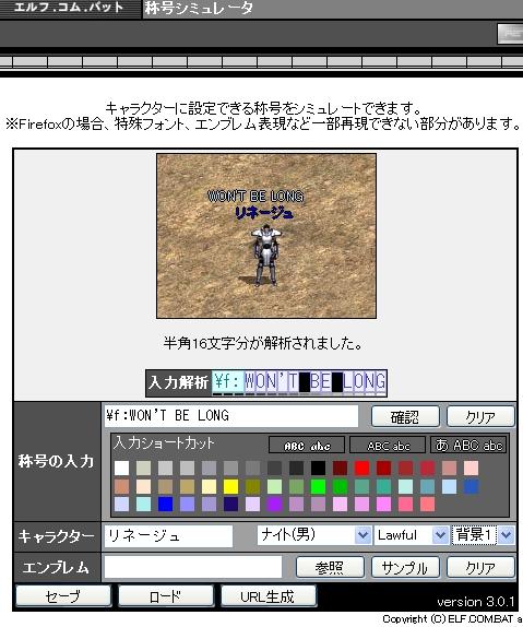 20090416-1-001.jpg