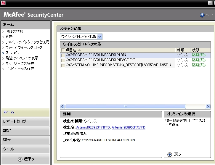 20090525-1-002.jpg