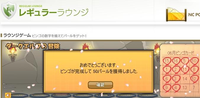 20090630-1-001_20130130075407.jpg