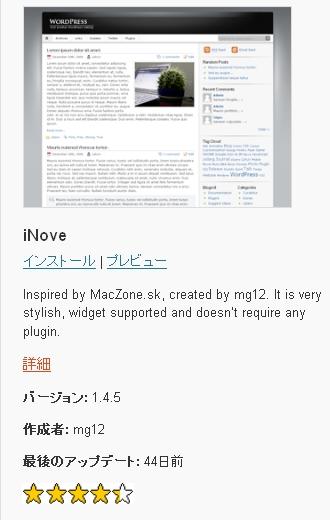 20090723-1-001.jpg