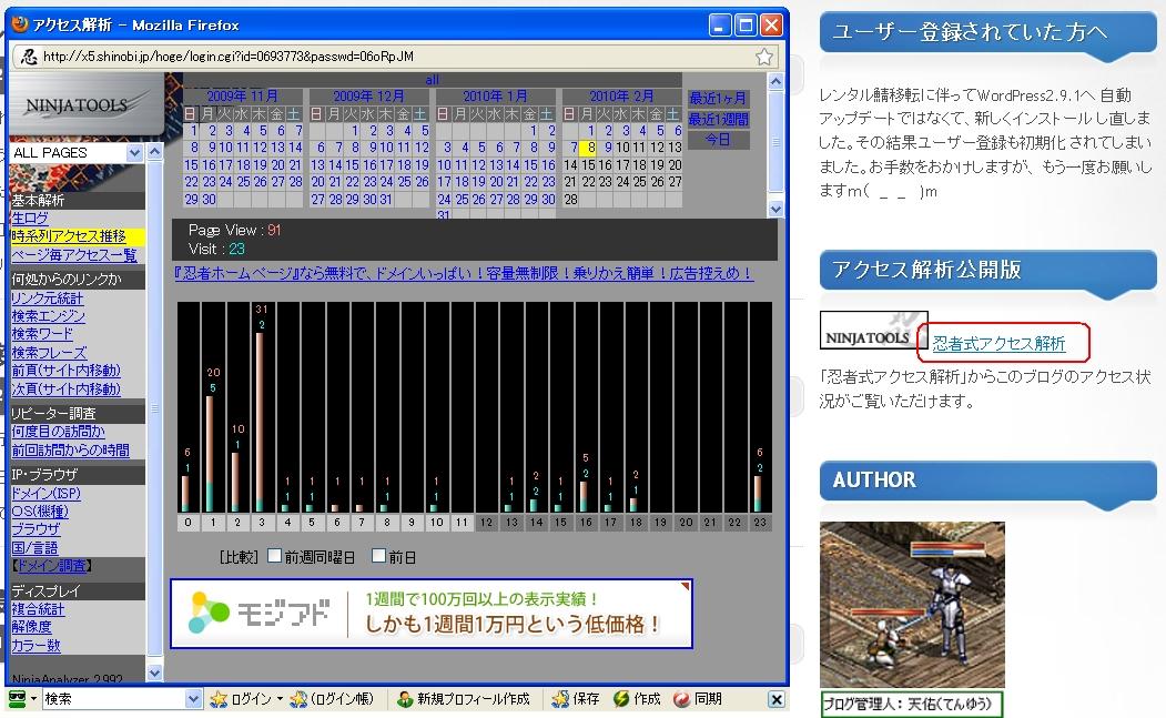 2010-0208-1-001.jpg