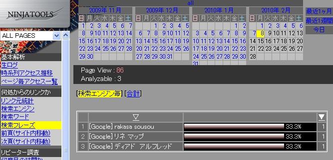 2010-0208-1-003.jpg