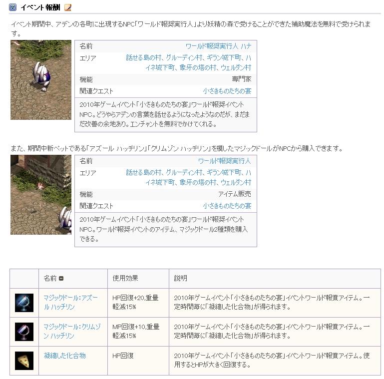 2010-0332-0001.jpg