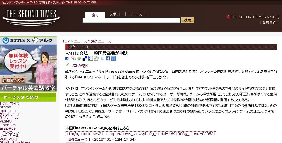 2010-08-12_5.jpg