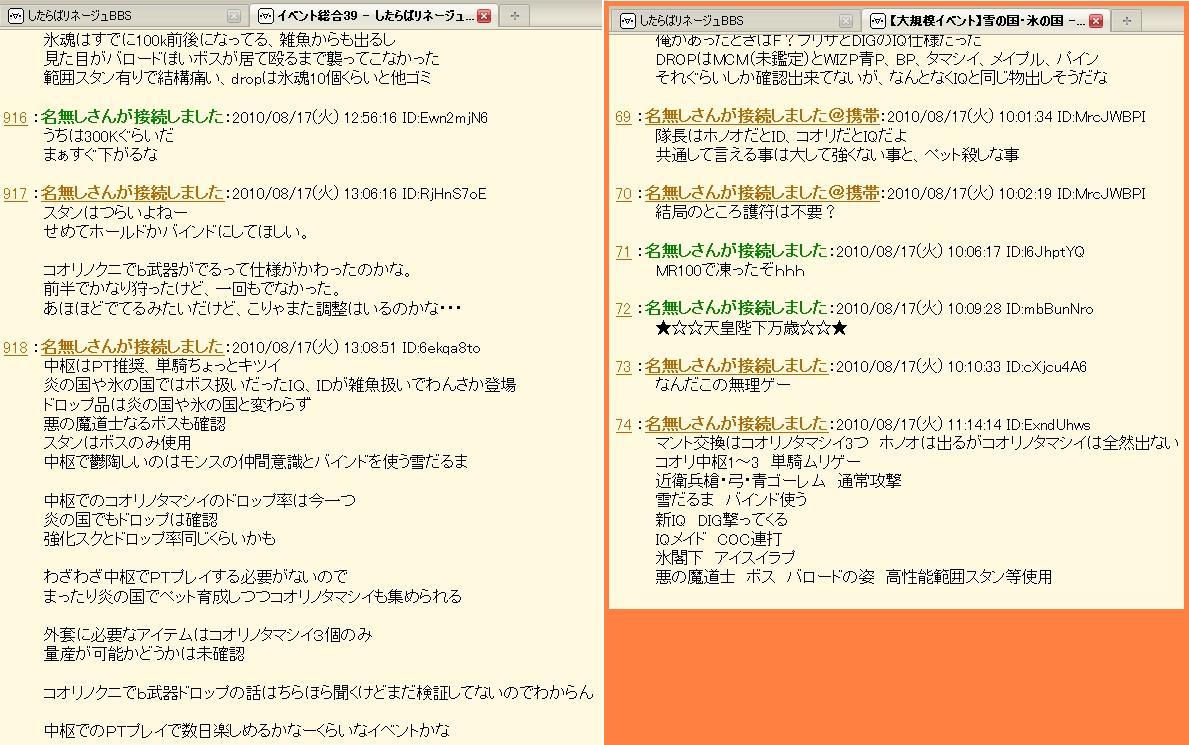 2010-08-17_1.jpg