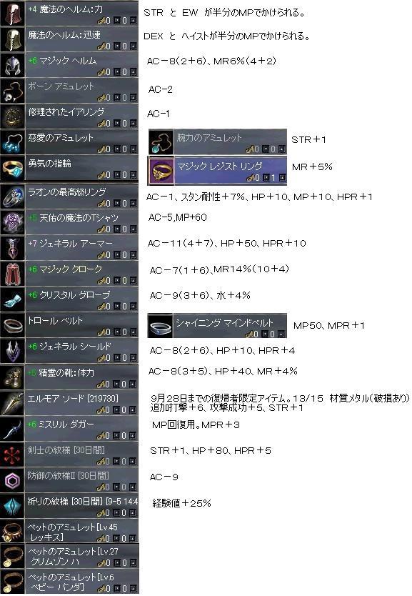 2010-08-19-2.jpg