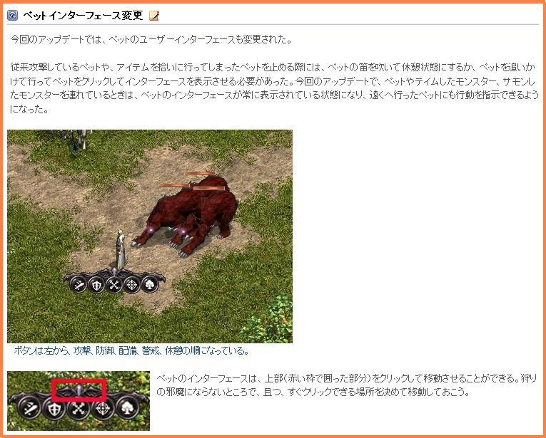 2010-10-08_143041.jpg