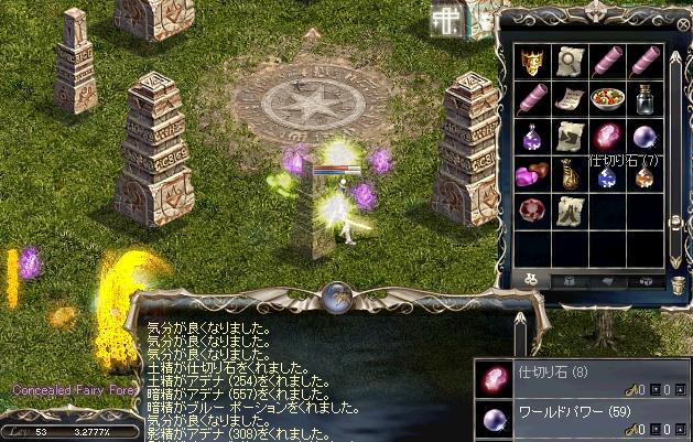 20100221-2-002.jpg