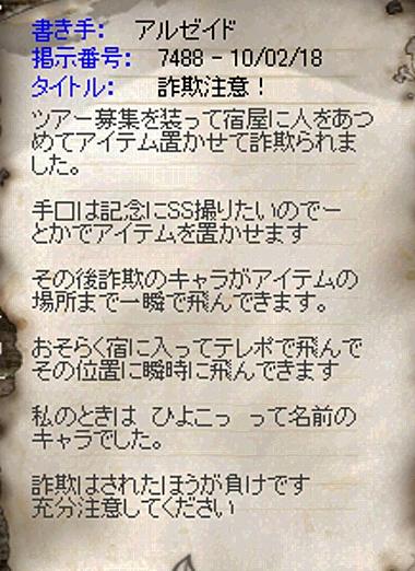 20100223-1-003.jpg