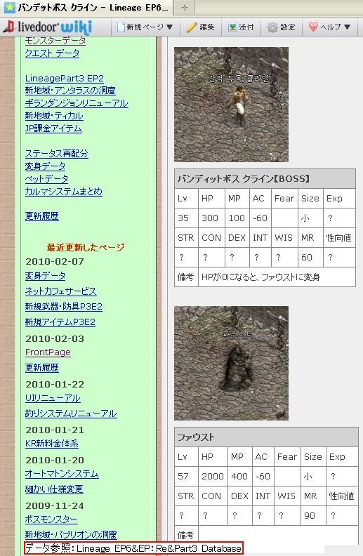 20100316-1-07.jpg