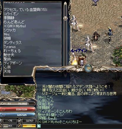 20100816-LinC0001.jpg