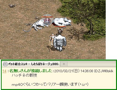 20100830-1-LinC0002.png