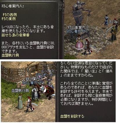 20101018-LinC0002.jpg