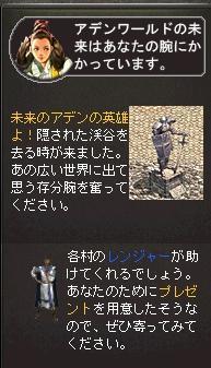 20101018-LinC0009.jpg
