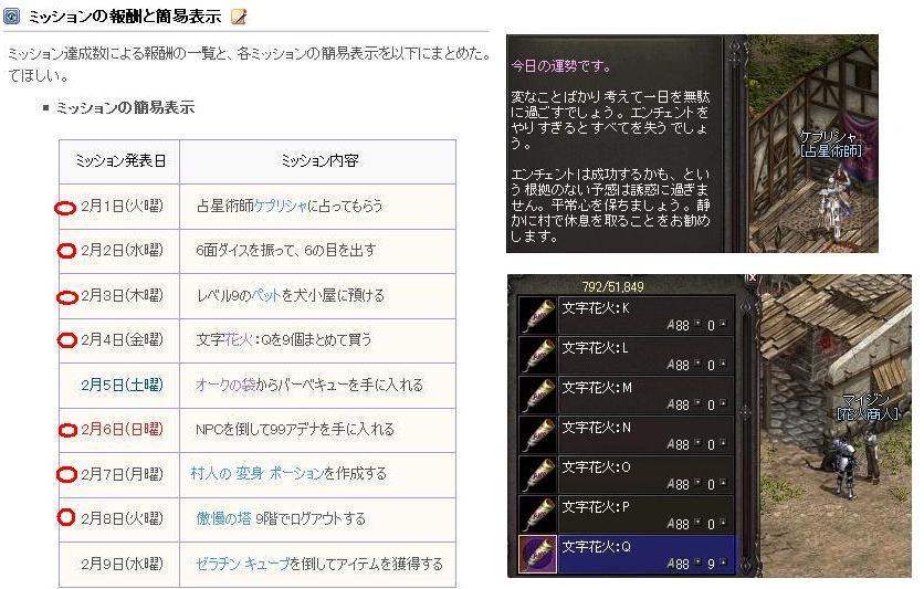 2011-02-09-1-01.jpg