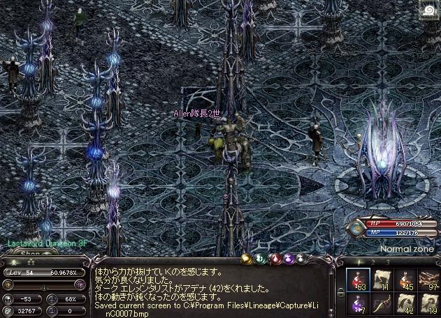 2011-02-10-02.jpg