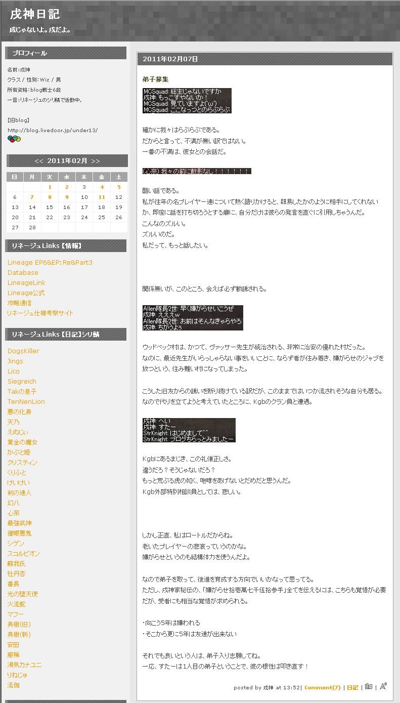 2011-02-11_172420.jpg