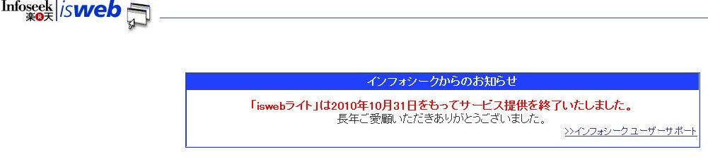 2011-02-12_103354.jpg