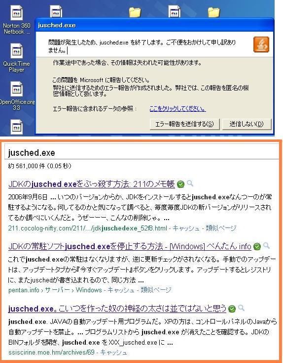 2011-02-13-01.jpg