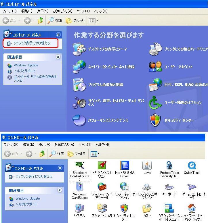 2011-02-13_142010.jpg