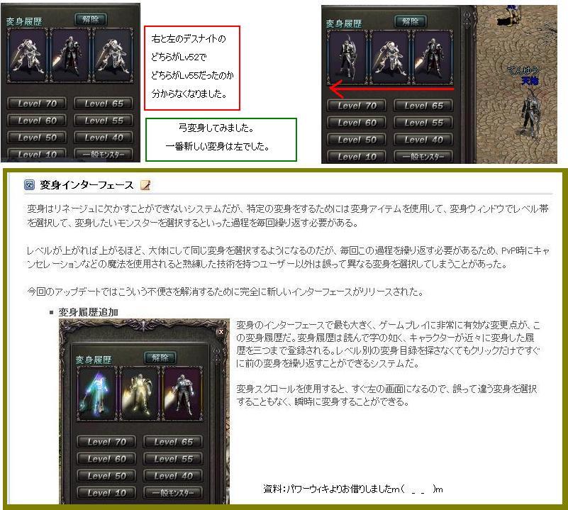 2011-02-17-2-04.jpg