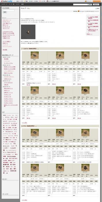 2011-02-17_172621-1.jpg