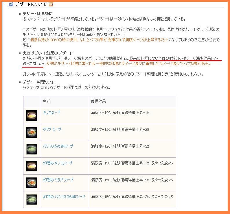 2011-02-22_181353.jpg