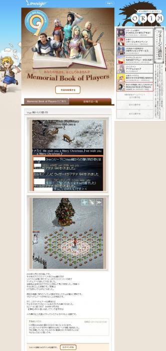 2011-02-23_140332.jpg