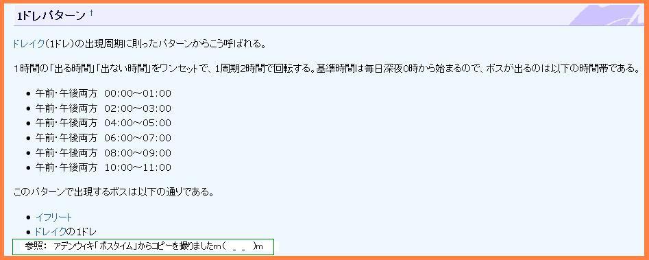 2011-02-28_133821-1.jpg