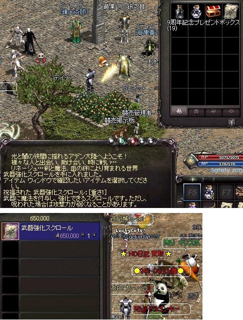 2011-0218-1-06.jpg
