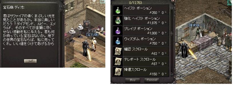 2011-0221-1-LinC0003.jpg