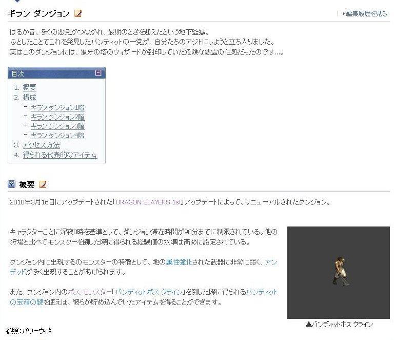 2011-0221-1-LinC0018.jpg